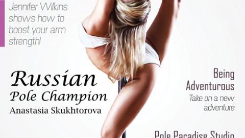 Anastasia Skukhtorova russian pole star featured in September 2011 Issue – Now on Sale!