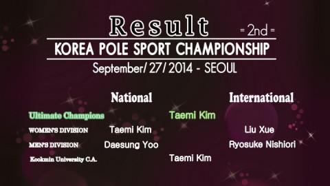 Korea Pole Sport Championship 2015 (Advert)